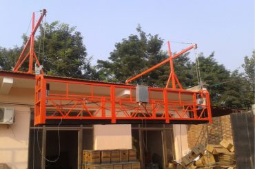 rope suspension platform
