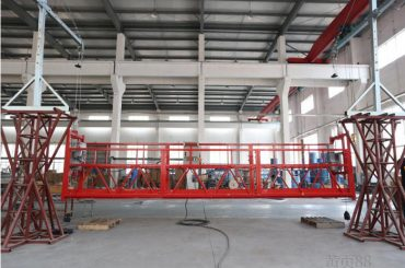 10 meters aluminum alloy suspended working platform with hoist ltd8.0